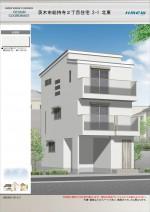 建物外観図