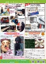 MY1_A3_yoko