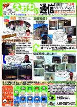 outline_CC_MY5_A3_yoko