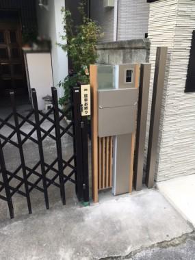茨木市イメージ