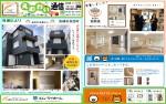 02オモテ えむわい通信4月号 2020-0324